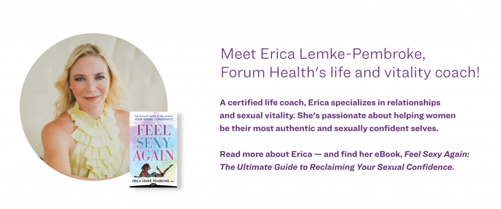 Link to Erica's staff page
